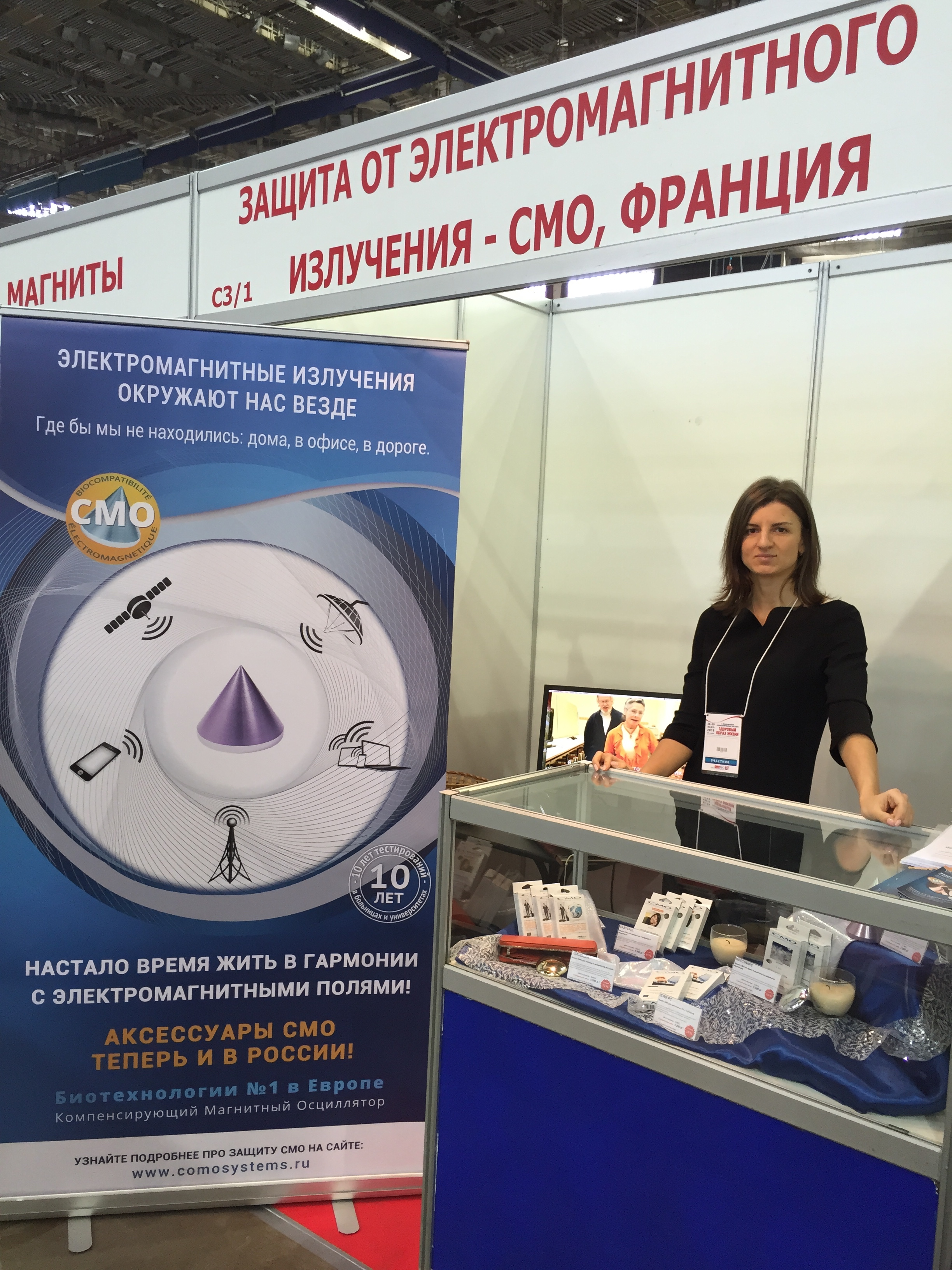 Distributor Irina at EXPO ST PETERSBURG RUSSIA